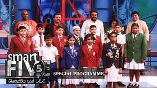 Smart Five Special Programme - (2020-11-22) | ITN Thumbnail
