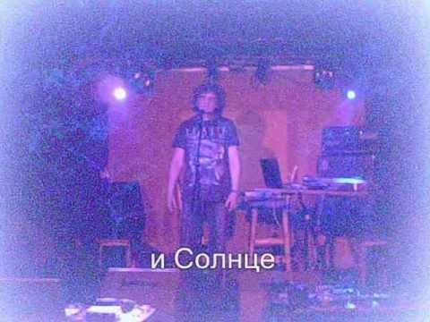 MAMIHLAPINATAPAI  (Борода  Аль-Ру) - 2 Live ли я?  (Live, 11.03.12, клуб