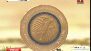 Монеты номиналом 5 евро появились в Германии(Их можно приобрести во всех филиалах Бундесбанка. Банкнота номиналом 5 евро из оборота не выйдет. А новая..., 2016-04-15T07:50:21.000Z)