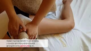 따뜻하고 건강한 골반을 만드는 위뷰티 'Y존 피부관리'
