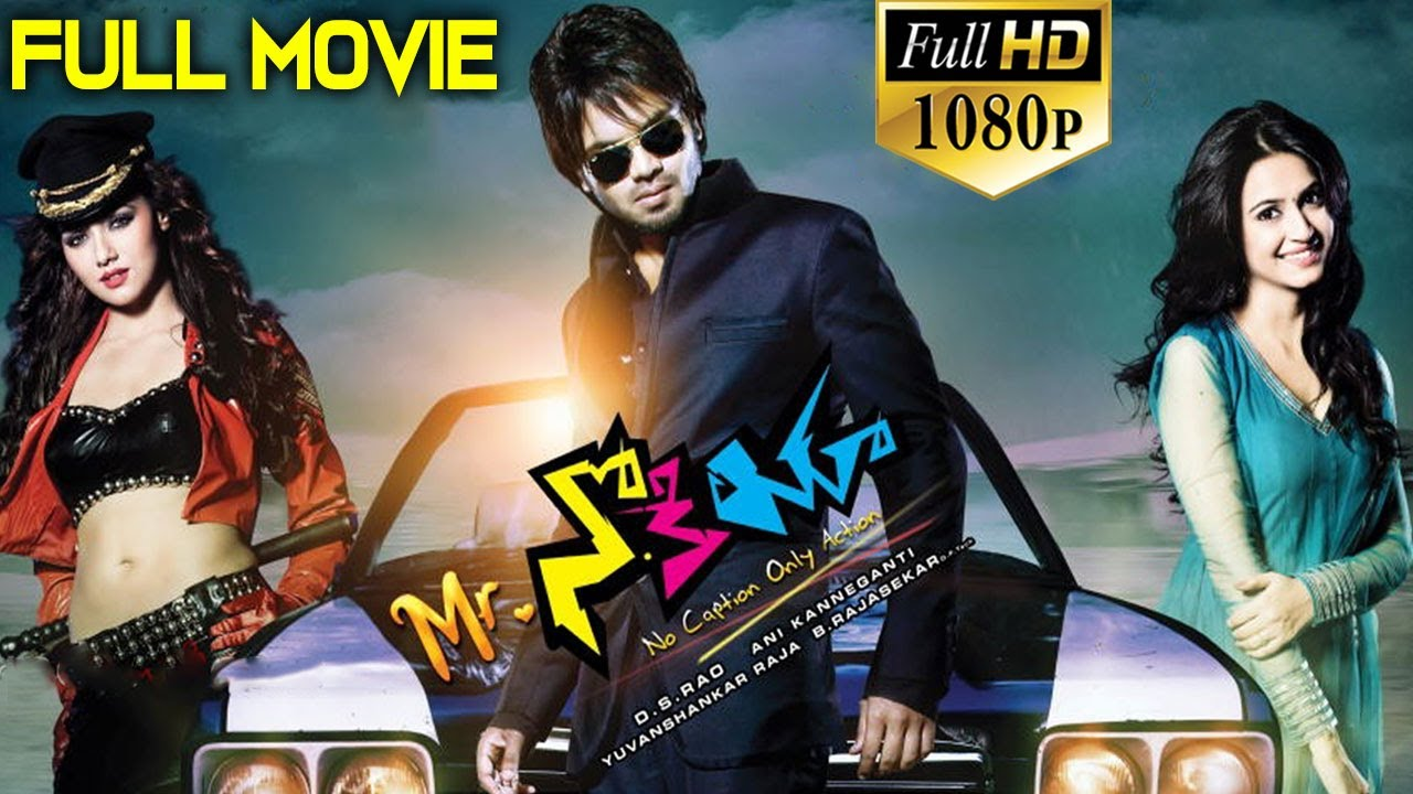 Mr. Nookayya Telugu Full Length Movie | Manoj Manchu, Kriti Kharbanda | Telugu Movies