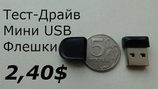 видео Выбор флешки для автомагнитолы (формат и другие критерии), переделка прибора под USB