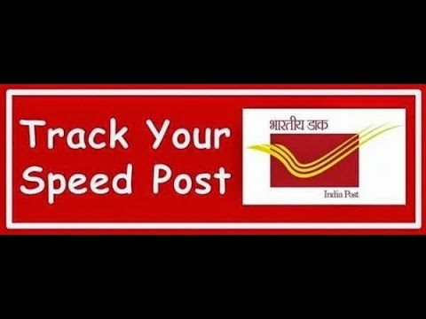 How To Track India Post Couriers And Articles Online || Speed Post Tracking Online || Track Courier