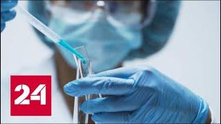 Над украинцами ставят медицинские эксперименты - Россия 24