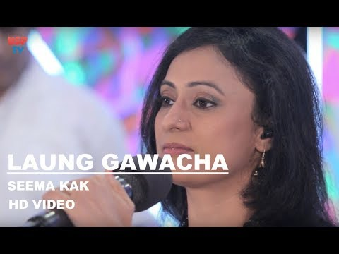 Laung Gawacha | Punjabi Folk Song | Seema Kak | USP TV