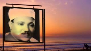 عبد الباسط عبد الصمد فصلت والشمس من الاقصى   رائعه
