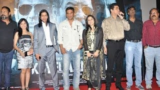 Sunil Shetty @ 'Koyelaanchal' Trailer Launch !