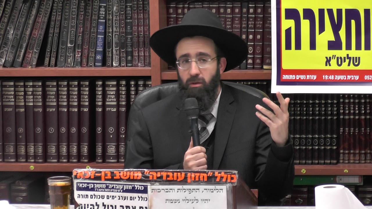 הרב אלמוג לוי :  הבדלה במוצאי שבת . חלק ב .