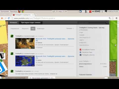 How to send private mail in youtube