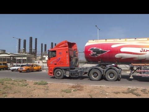 Qatari fuel supplies to Gaza resume: power station
