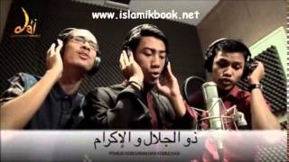 Original Video of Asmaul Husna, 99 Names of ALLAH MP3 Free Download(islamikbook net)