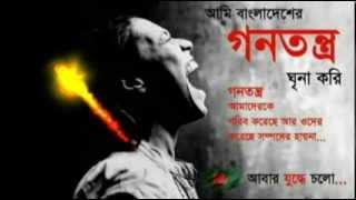 Bangla Songs Maksud Gonotontro Album Prapto Boyoshker Nishiddho