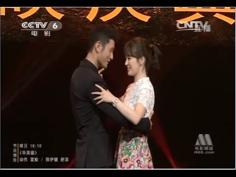 [141127 CCTV6] 1:07:18s The crosssing premiere. Song Hye Kyo