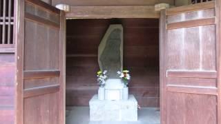 築山御前の墓