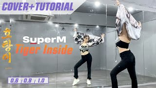 Download lagu SuperM - 'Tiger Inside' Highlight Dance Tutorial + Cover 슈퍼엠 - 호랑이