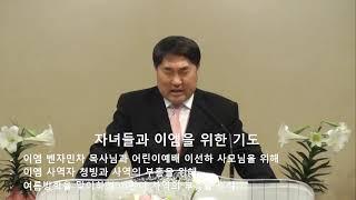 실리콘밸리장로교회 수요찬양예배   04.07.21