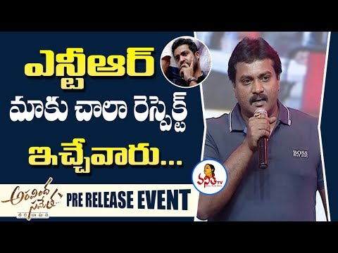 Hero Sunil About NTR And Trivikram At...