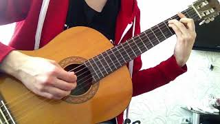 Макс Корж - Мотылек. На гитаре