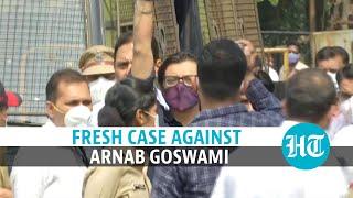 New case against Arnab Goswami: FIR for resisting cops during arrest