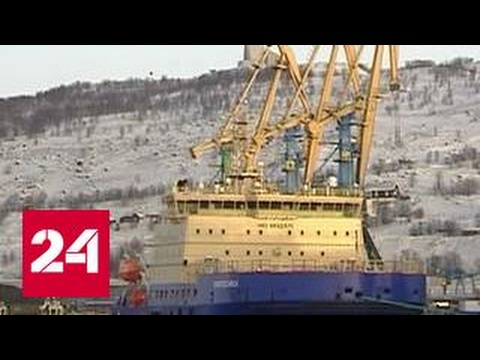 Новейший ледокол Новороссийск вернулся из первого похода