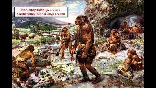 Стародавня історія України ЗНО