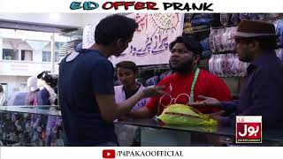| Eid Offer Prank | By Nadir Ali In | P4 Pakao | 2019