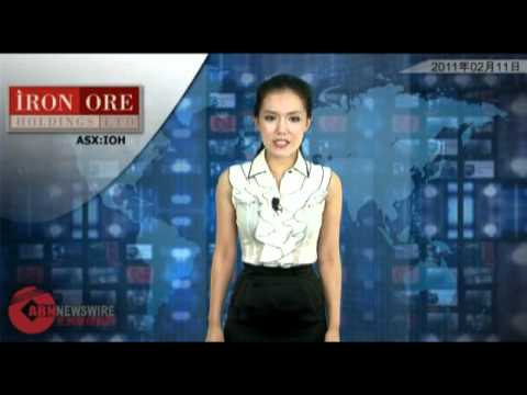 Jervois Mining (ASX:JRV): ABN Newswire Video Feb 11, 2011