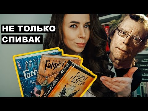 Переводы портят ВСЁ! 🤯🥵