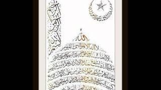 Gambar cover SURAH AYAT KURSI 3 QUL .