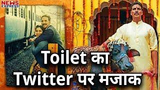 Twitter पर उड़ा Akshay की Toilet Ek Prem Katha का मजाक