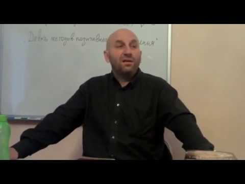 Сатья дас - Как найти своё предназначение