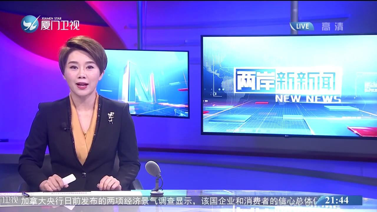【兩岸】國台辦回應台當局污蔑香港國安法實施細則:做賊心虛