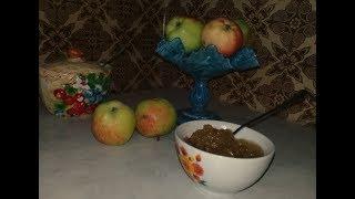 Яблочное повидло (Безотходный рецепт)