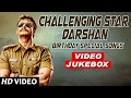 Download Darshan Super Hit Songs | Challenging Star Darshan  Songs Jukebox | Birthday Special MP3 song and Music Video