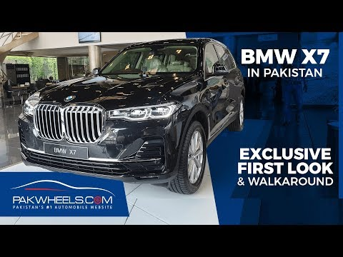 Repeat Bmw X7 2019 In Pakistan Exclusive First Look Walkaround