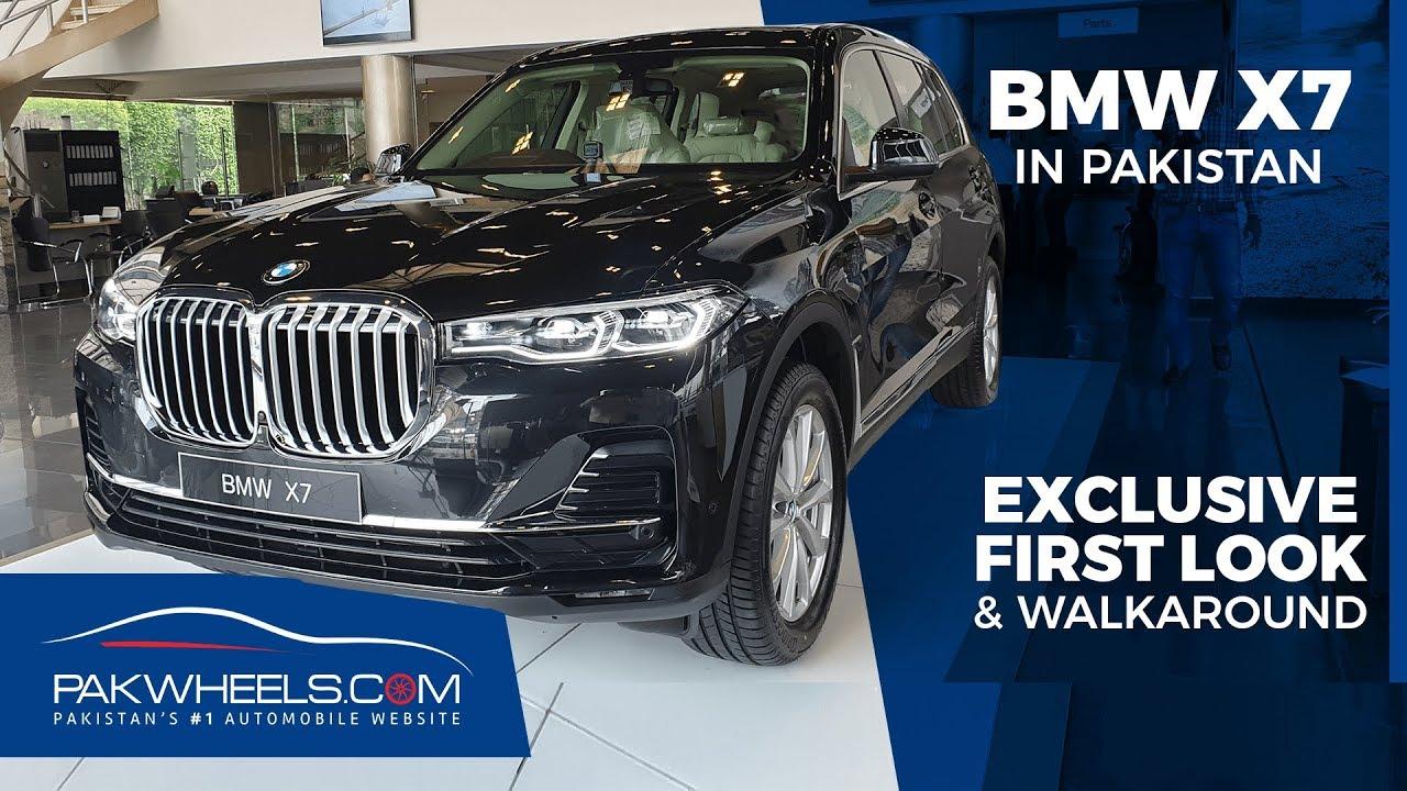 Bmw X7 2019 In Pakistan Exclusive First Look Walkaround Price Specs Features Pakwheels