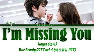 Download lagu Sunjae (선재) - I'm Missing You True Beauty OST Part 4 (여신강림 OST Part 4) Lyrics/가사 [Han Rom Eng]