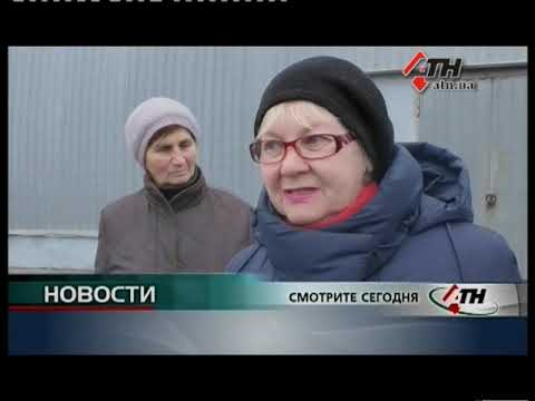 Новости АТН - 13.01.2020