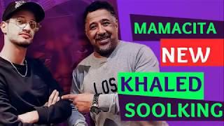 """الاغنية المنتظرة سولكينغ و الشاب خالد """" ماماسيتا - مهبولة - soolking ft cheb khaled """"mamasita"""
