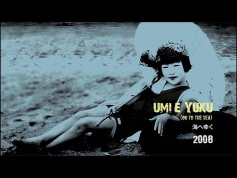 SOUL FLOWER UNION - 海へゆく [2008 Official Video]