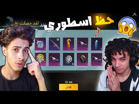 فتح بكدجات ال M16 الجديد بقيمه 20,051$ شده ! مع علاء الصافي 😱🔥
