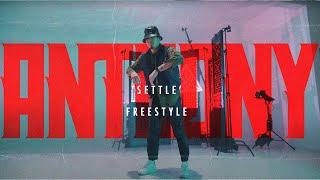 "BAYNK feat. Sinead Harnett ""Settle"" Freestyle by Anthony Lee"