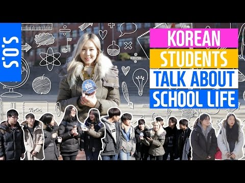 SOS: The Truth About Life For Korean Students♥ 대한민국 10대들의 꿈과 하루! MEEJMUSE