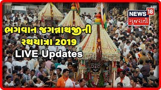 News18 Gujarati LIVE TV | Latest Breaking News | ગુજરાતી સમાચાર LIVE