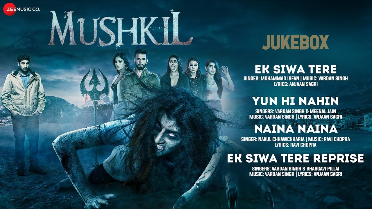 Mushkil - Full Movie Audio Jukebox | Kunaal Roy Kapur, Rajniesh Duggal, Pooja Bisht & Nazia Hussain #1