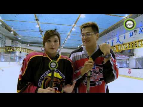 西九飛龍 Ice hockey    香港冰球全面睇 (二)