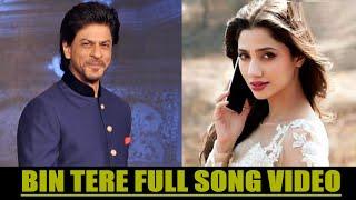 Raees Full Song Video [2016] || Shahrukh Khan || Mahira Khan