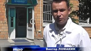 Выездная вакцинация против бешенства домашних животных пройдет в Пинске 13 и 14 июня