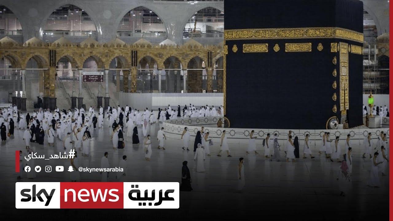 الحجاج يؤدون طواف الإفاضة في المسجد الحرام