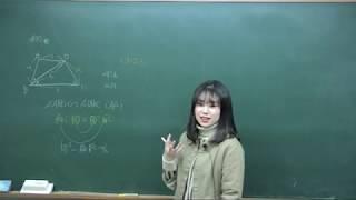 2017년 3월 고1수학 모의고사